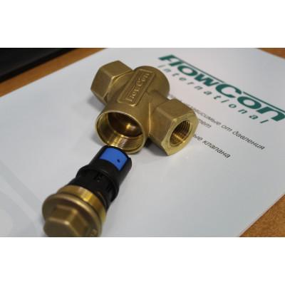 Регулятор расхода Composite DN15 без измерительных ниппелей, FLOWCON